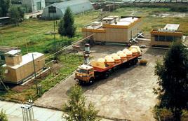 Первая АГНКС БКИ-250