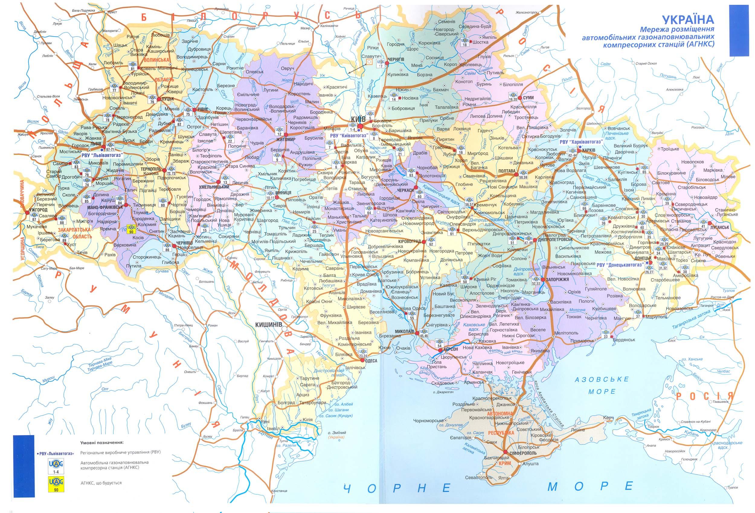 карта газопроводов Украины