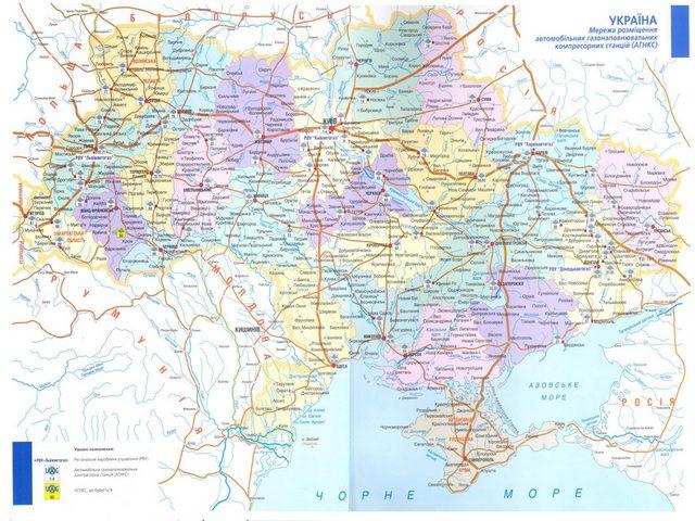 Представленная карта АГНКС